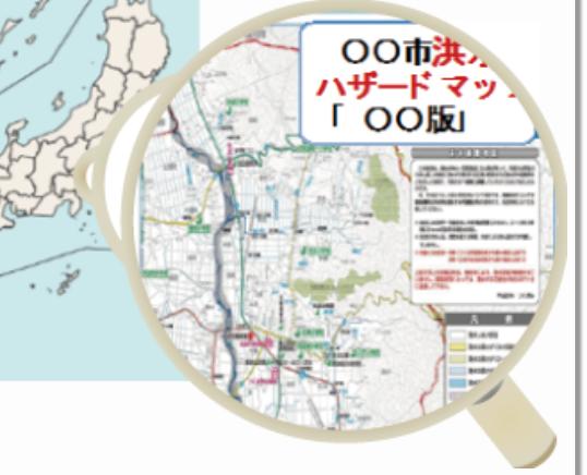 https://wakayama-takken.com/wp-content/uploads/HM2.png.png